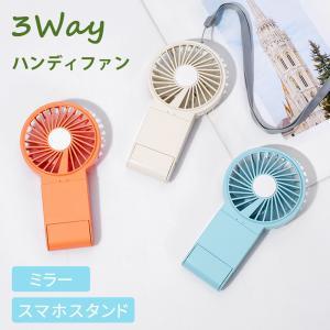 2020年 新型 ミラーファン ミラーハンディファン 扇風機 ハンデ USB 卓上 充電式 おしゃれ かわいい 夏物 首かけ|oobikiyaking