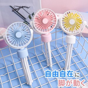 2020年 新型 くねくねハンディファン ベビーカー 扇風機 たこ足 フレキシブル ハンディファン USB 手持ち 卓上 携帯 ハンディ扇風機 卓上扇風機 充電式|oobikiyaking