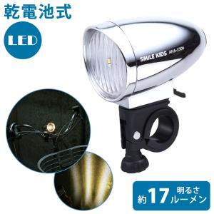 LED自転車ライト 乾電池式 防水 防雨 自転車ライト LEDサイクルライト LEDライト 電池式 ...