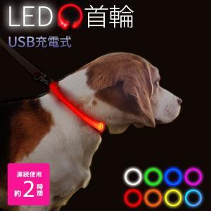 お散歩ライト LED シリコン ペット ペット首輪 犬 セーフティーライト 小型犬 中型犬 大型犬 夜間 散歩 首輪 ハーネス リード バッグ 自転車|mitas