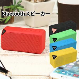 Bluetooth スピーカー ver 2.1対応 ワイヤレススピーカー USB 給電 ハンズフリー ブルートゥース スマートフォン スマホ iPhone アイフォン X-3|oobikiyaking