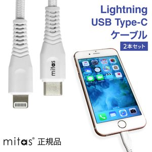 type c - Lightning 2本セット ケーブル apple認証 PD対応 急速充電 2m 1.5m 1m MFI認証 タイプC|oobikiyaking