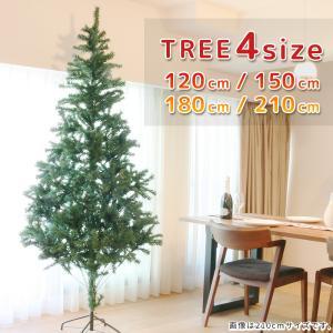 CHRISTMASTREE-180 クリスマス ツリー 180cm 1.8m ヌード ツリー|oobikiyaking