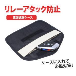 電波遮断 ケース iPhone6s iPhone6 iPhone6sPlus iPhone6Plus iPhone SE ポーチ カバー iPhone アイフォン スマートフォン スマホ ER-MBCASE|oobikiyaking