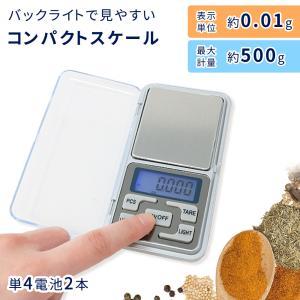 デジタルスケール デジタル キッチン スケール 最大 計量 7kg 風袋 はかり 量り クッキング 料理 7000g WH-B08|oobikiyaking