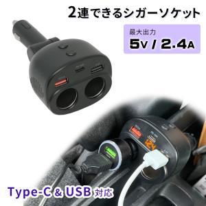 シガーソケット USB + 増設 4連 12V車専用 ライト 光る4連シガーソケット 車載充電器 充電 チャージャー iPhone アイフォン スマホ スマートフォン | ER-4CIGAR|oobikiyaking