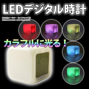 LED デジタルアラームクロック 光る LEDイルミネーション ボディの色が変わる 目覚まし時計 目覚まし アラームクロック|ER-ALCL|oobikiyaking