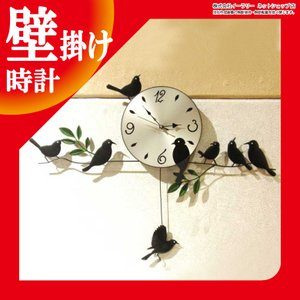 振り子時計 壁掛け 鳥の振り子時計 時計 鳥 振り子 掛け時計 壁掛け時計 壁掛時計 おしゃれ かわいい ウォールクロック インテリア 寝室 リビング|ER-PDCK|oobikiyaking