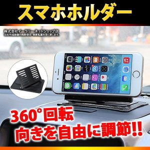 スマホホルダー 車載 車 粘着 車載ホルダー iPhone スマホ スマホスタンド スタンド iPhone6s iPhone6 iPhone6sPlus iPhone SE|ER-ASPST|oobikiyaking