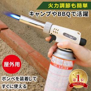 ■特徴 ・火を扱う商品ですのでご使用には注意してください。 ・取扱説明書をよく読んでご使用ください。...