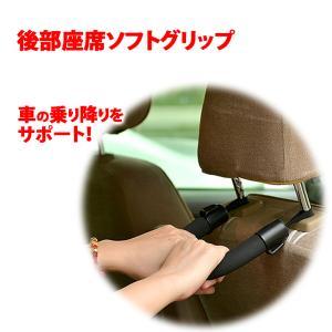 シートグリップ 補助グリップ タクシーグリップ 乗り降りに便利なアシストグリップ やわらかなグリップ カー用品 高齢者 子供 車の乗り降り グリップ|ER-TAGP|oobikiyaking