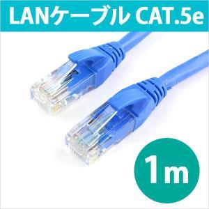 RC-LN03-10 / RC-LNR5-10 LANケーブル 1m CAT.5e LANケーブル 1m oobikiyaking