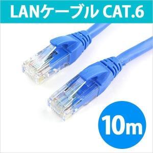 LANケーブル 10m CAT6LANケーブル CAT6 CAT.6 カテゴリ6 LAN ケーブル 10.0m ストレート ランケーブル|RC-LNR6-100|oobikiyaking