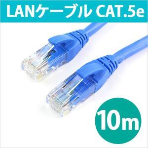 RC-LNR5-100 LANケーブル 10m CAT.5e 丸ケーブル 10.0m oobikiyaking