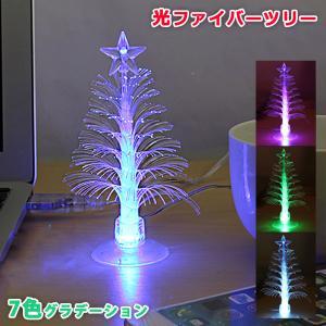 クリスマスツリー 卓上 光ファイバー USB接続 吸盤 イルミネーション オーナメント 飾り 車 電飾 ER-LEDTREE|oobikiyaking