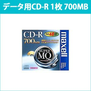 CDR700S1P 日立 マクセル データ用CD-R 1枚 48倍速 700MB 5mmケース maxell