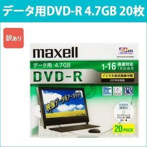 DRD47WPD.20S_H 日立 マクセル データ用DVD-R 20枚 16倍速 CPRM対応 プリンタブル 5mmケース maxell oobikiyaking