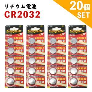 CR2032 電池 20個 ボタン電池 3V リチウムボタン電池 リチウム電池 コイン電池 コイン型...