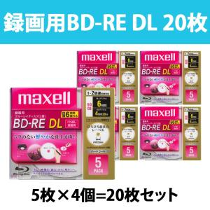 日立 マクセル 録画用BD-RE DL 50GB 5枚x4= 20枚 2倍速 ワイドプリンタブル5mmプラケース maxell ブルーレイ|BE50VFWPA.5S _4M