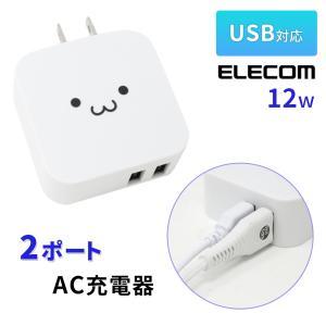 PSE USB コンセント ACアダプタ エレコム iPhone SE iPod/iPad/iPhone ACアダプター AC充電器 ブラック USBポート用 AC充電器 ELECOM バルク品 AC アダプター