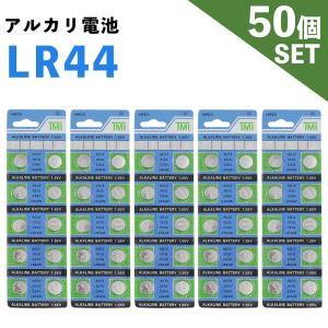 LR44 アルカリボタン電池 10個入りシート×5セット 計50個 ボタン電池 ER-LR4410P...
