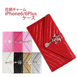 iPhone6s iPhone6 iPhone6sPlus iPhone6Plus ケース カバー 手帳型 キルティング 調 花柄チャーム 手帳 かわいい|ER-IP61NPC/ER-IP62PPC|oobikiyaking