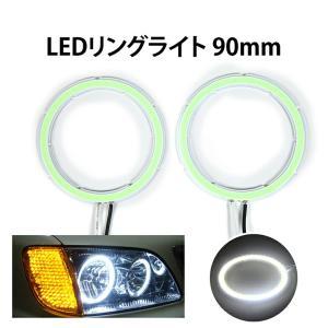 LED イカリング リングライト 90mm LEDイカリング LEDリング ドレスアップ DC12V専用 スタイリッシュ 自動車 カー用品 カーグッズ|ER-CRLED90|oobikiyaking