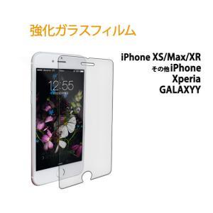 強化ガラス iPhoneXSMax XS XR X 8/8Plus 7/7Plus SE 6s/6 6sPlus/6Plus iP5/5s GALAXY S6E S6 S5 S4 Note4/3 Xperia Z4 Z3 保護フィルム|ER-GLN|oobikiyaking