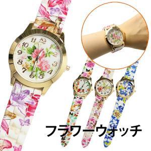 レディースウォッチ 腕時計 シリコンウォッチ シリコン ウォッチ かわいい レディース レディース腕時計 フラワーウォッチ ボヘミアン|ER-SWFL|oobikiyaking