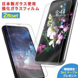 強化ガラス iPhone8 iPhone8Plus iPhone7 iPhone7Plus iPhone SE 6s 5s ガラスフィルム 保護フィルム 液晶保護フィルム |ER-PANEL|oobikiyaking