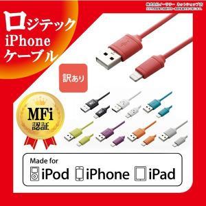 iPhoneケーブル 30cm Apple認証 ロジテック ...