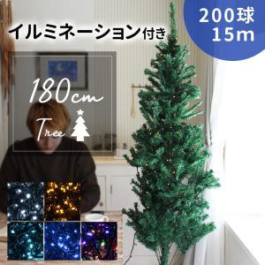クリスマスツリーセット クリスマスツリー 180cm イルミネーション LED 200球 のセット|oobikiyaking