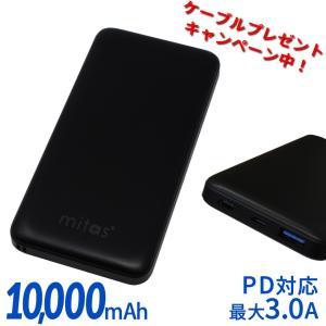 モバイルバッテリー 10000mAh PD3.0 QC3.0 2台同時充電 type-c|oobikiyaking