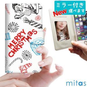 スマホケース 手帳型 全機種対応 ベルトなし ベルトあり iPhone 11 Pro Max XS max XR 8 mitas mset-nb [メリークリスマス!] oobikiyaking