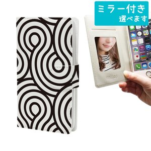 スマホケース 手帳型 全機種対応 ベルトなし ベルトあり iPhone XS max XR 8 mitas mset-nb [和 和柄 伝統 着物]|oobikiyaking