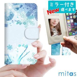 スマホケース 手帳型 全機種対応 ベルトなし ベルトあり iPhone 11 Pro Max XS max XR 8 mitas mset-nb [冬 雪 クリスマス] oobikiyaking