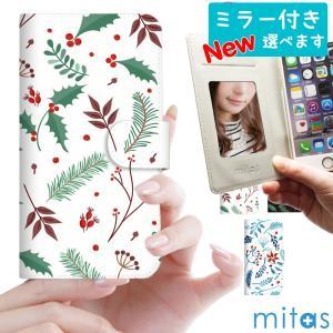 スマホケース 手帳型 全機種対応 ベルトなし ベルトあり iPhone 11 Pro Max XS max XR 8 mitas mset-nb [クリスマス 冬] oobikiyaking