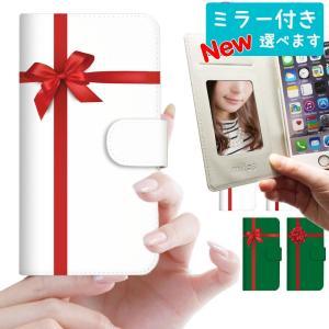 スマホケース 手帳型 全機種対応 ベルトなし ベルトあり iPhone 11 Pro Max XS max XR 8 mitas mset-nb [クリスマス 誕生日 プレゼント] oobikiyaking