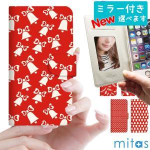 スマホケース 手帳型 全機種対応 ベルトなし ベルトあり iPhone 11 Pro Max XS max XR 8 mitas mset-nb [クリスマス 赤 レッド] oobikiyaking