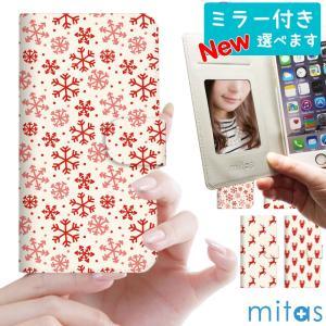 スマホケース 手帳型 全機種対応 ベルトなし ベルトあり iPhone 11 Pro Max XS max XR 8 mitas mset-nb [クリスマス 白 ホワイト] oobikiyaking