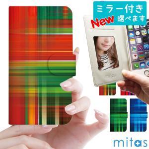 スマホケース 手帳型 全機種対応 ベルトなし ベルトあり iPhone 11 Pro Max XS max XR 8 mitas mset-nb [クリスマス チェック] oobikiyaking