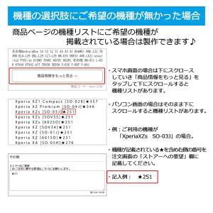 スマホケース 手帳型 全機種対応 ベルトなし ベルトあり iPhone XS max XR 8 mitas mset-nb [空]|oobikiyaking|12