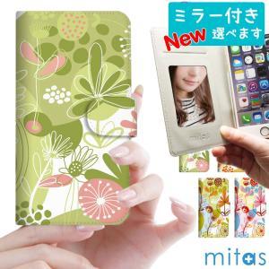 スマホケース 手帳型 全機種対応 ベルトなし ベルトあり iPhone XS max XR 8 mitas mset-nb [花 花柄 花がら フラワー]|oobikiyaking