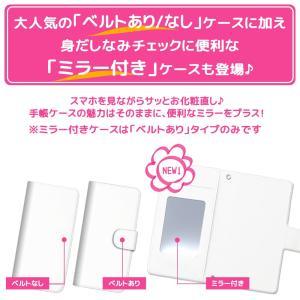 スマホケース 手帳型 全機種対応 ベルトなし ベルトあり iPhone XS max XR 8 mitas mset-nb [花 花柄 花がら フラワー]|oobikiyaking|02