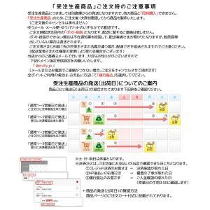スマホケース 手帳型 全機種対応 ベルトなし ベルトあり iPhone XS max XR 8 mitas mset-nb [花 花柄 花がら フラワー]|oobikiyaking|11