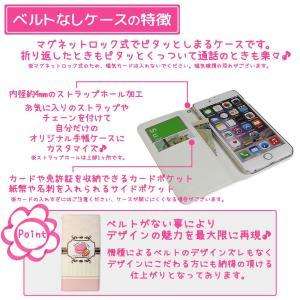 スマホケース 手帳型 全機種対応 ベルトなし ベルトあり iPhone XS max XR 8 mitas mset-nb [花 花柄 花がら フラワー]|oobikiyaking|03
