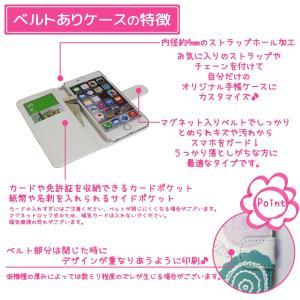 スマホケース 手帳型 全機種対応 ベルトなし ベルトあり iPhone XS max XR 8 mitas mset-nb [花 花柄 花がら フラワー]|oobikiyaking|06
