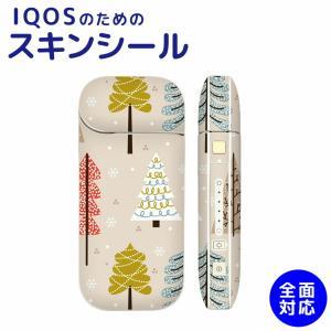 IQOSのための スキンシール 全面 2.4 2.4Plus 両対応 シール ステッカー フルセット 電子タバコ mset-iqcp [クリスマス 冬 ツリー]|oobikiyaking