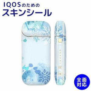 IQOSのための スキンシール 全面 2.4 2.4Plus 両対応 シール ステッカー フルセット 電子タバコ mset-iqcp [冬 雪 クリスマス]|oobikiyaking