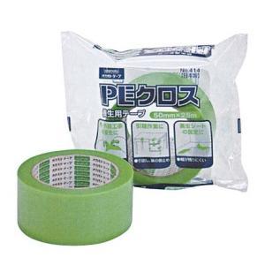 養生テープ オカモト PEクロス 414  50mm巾 30巻入 送料無料 ポリクロステープ|oochi-works